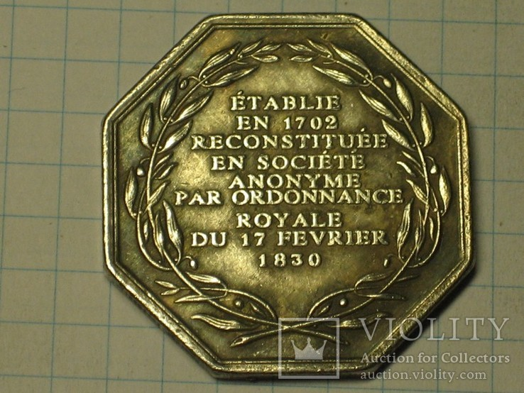 Монета Франция копия, фото №3