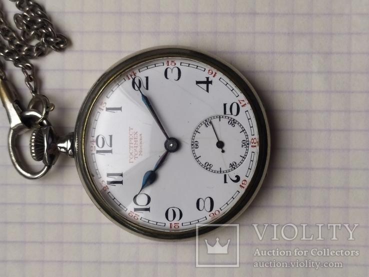 Часы Гострест ТочМех Москва