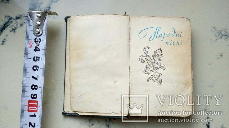 Карманная книга старых украинских песен и стихов, фото №4
