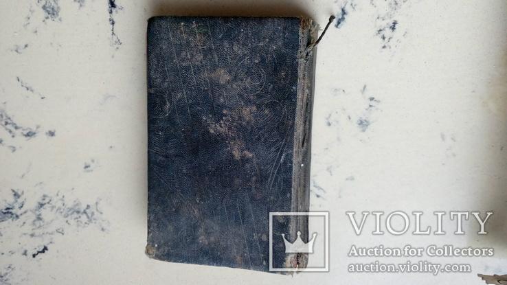 Карманная книга старых украинских песен и стихов, фото №5