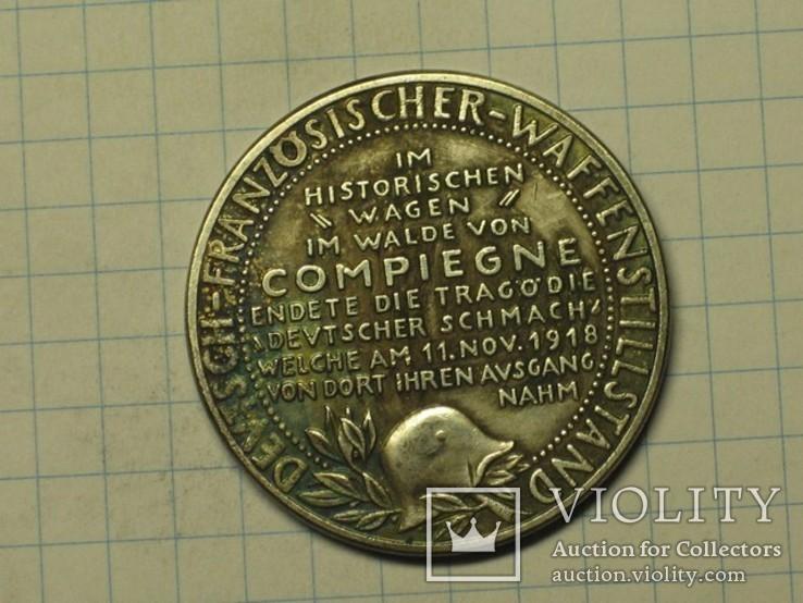 Рейх компания 1940 копия, фото №2