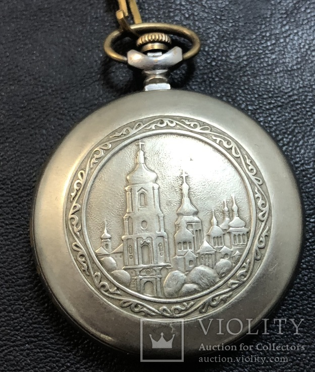 Рабочие карманные часы Молния. Киев, фото №4