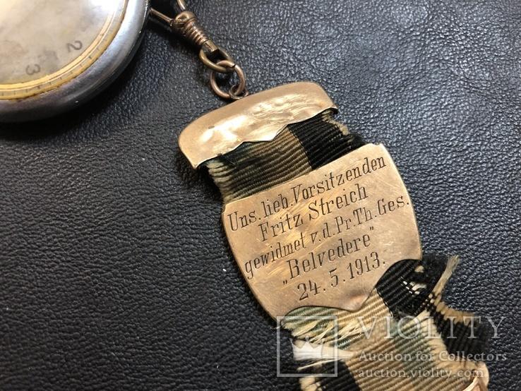 Карманные часы с брелком 1913 года, фото №3
