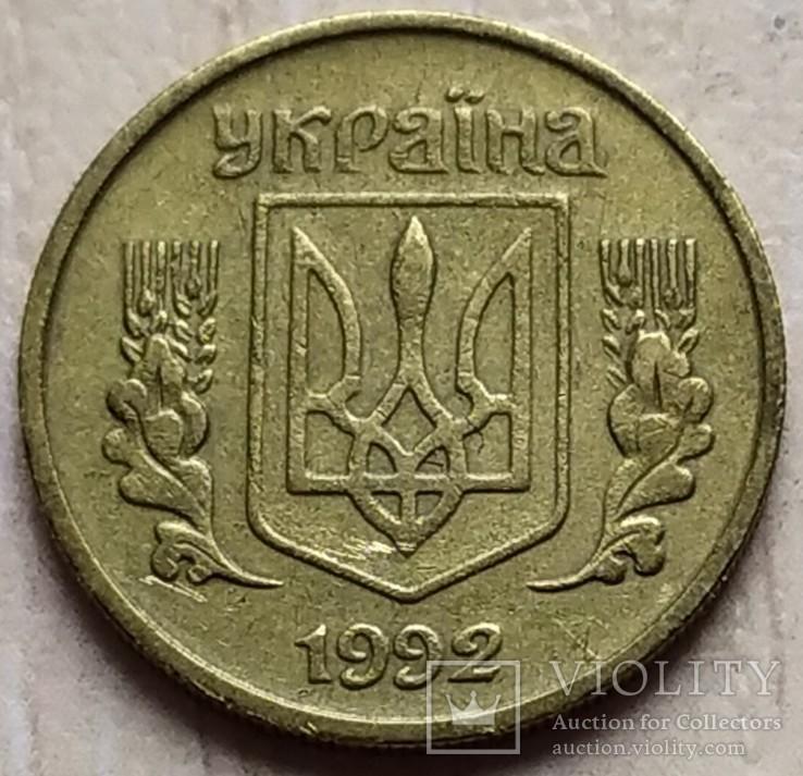 10 копеек 1992 1.14ГАм, фото №4