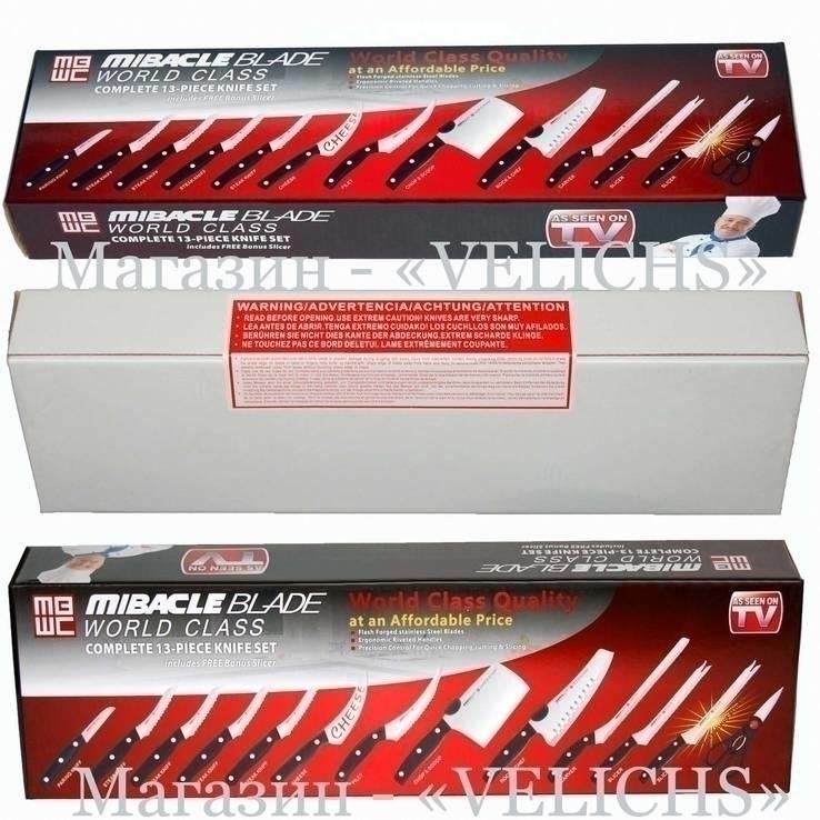 Набор ножей Mibacle Blade World Class ( 13 предметов), фото №9
