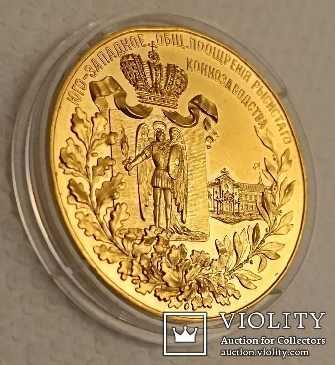 """Золотая медаль 1905 года. На медали есть надписи  """"І. Маршак"""", """"Ф.А.Терещенко"""", """"Киев""""..., фото №2"""