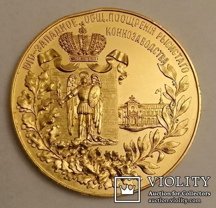 """Золотая медаль 1905 года. На медали есть надписи  """"І. Маршак"""", """"Ф.А.Терещенко"""", """"Киев""""..., фото №3"""