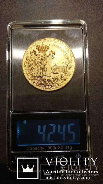 """Золотая медаль 1905 года. На медали есть надписи  """"І. Маршак"""", """"Ф.А.Терещенко"""", """"Киев""""..., фото №9"""