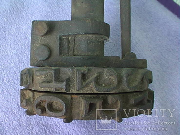 Ручний нумератор, фото №5