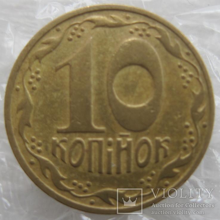 10 копійок 1992 рік Аверс к Реверсу на 180 градусов 10 коп копеек 1992 год Перевёртыш, фото №3