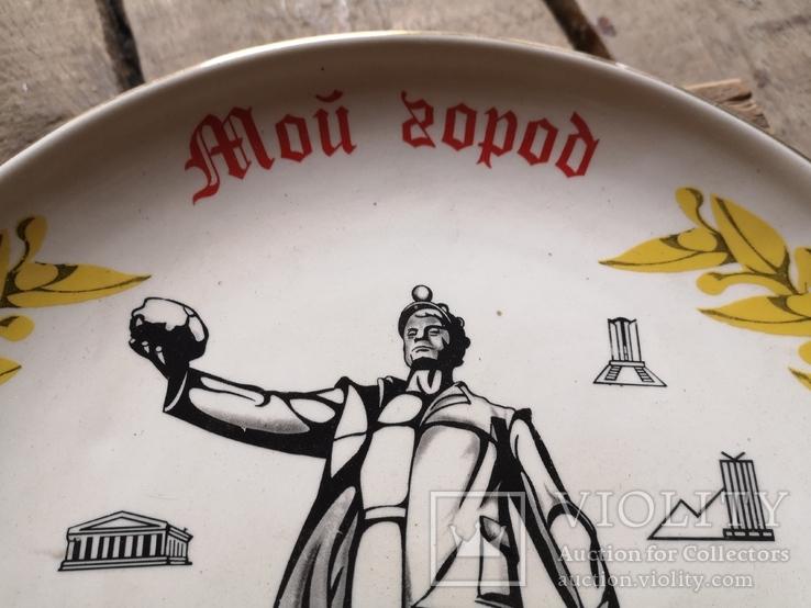 Сувенир тарелка Донецк мой город шахтер, фото №2