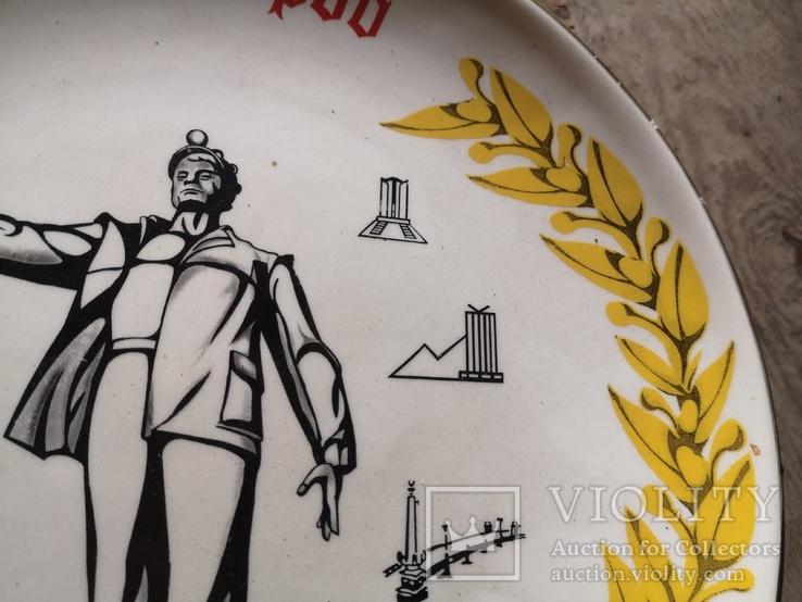 Сувенир тарелка Донецк мой город шахтер, фото №6