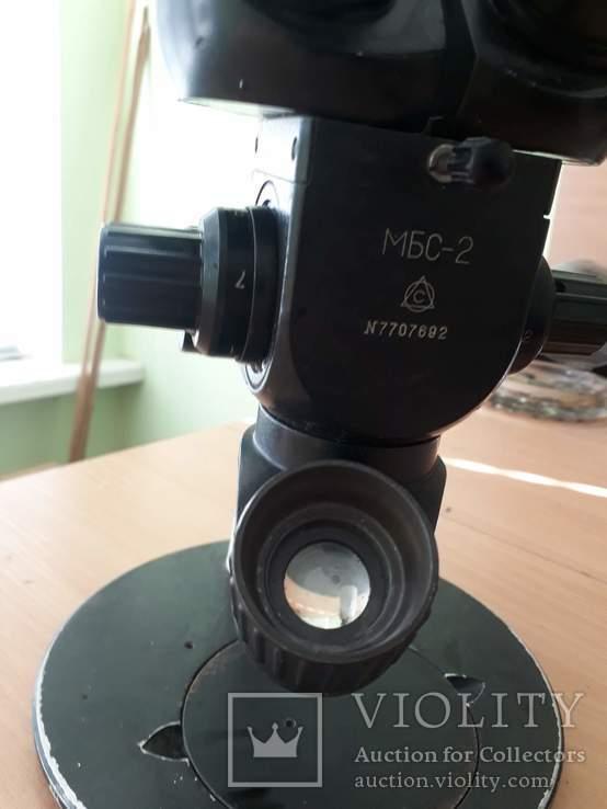 МБС-2, фото №5