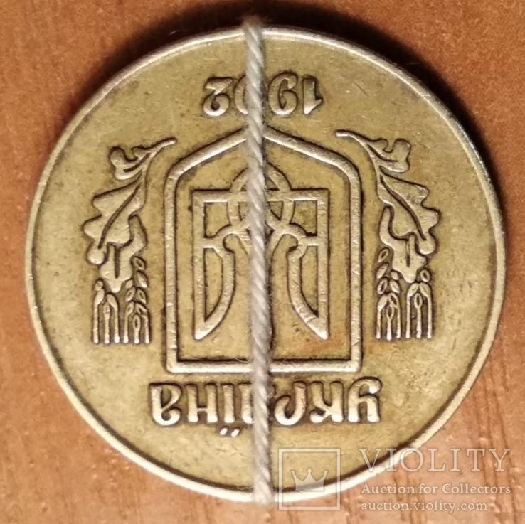 50 копеек 1992 2.1ААм поворот 180 градусов, фото №3
