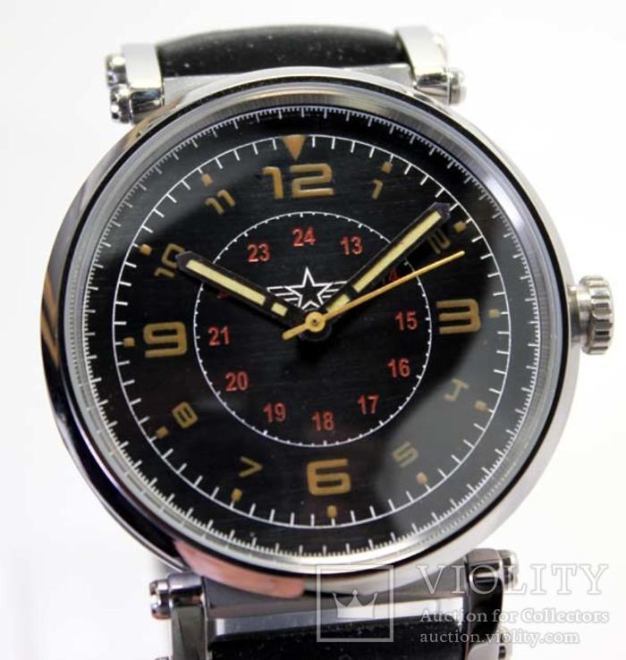 Часы наручные Урал