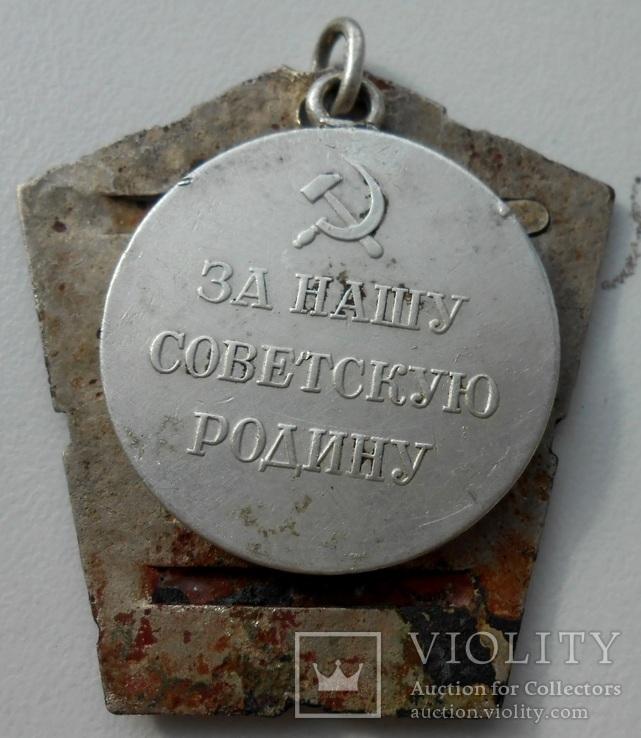 Медаль Партизану Отечественной войны 1 степени, фото №3