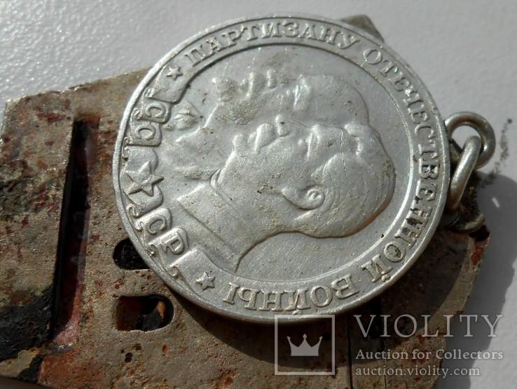 Медаль Партизану Отечественной войны 1 степени, фото №6