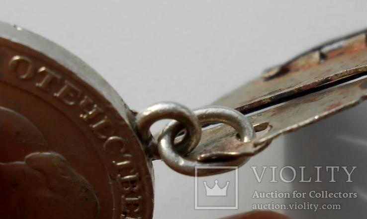 Медаль Партизану Отечественной войны 1 степени, фото №8