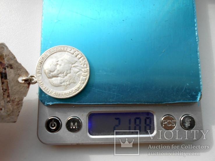 Медаль Партизану Отечественной войны 1 степени, фото №13