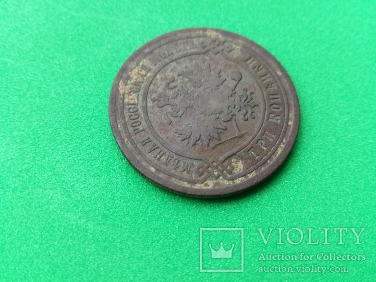 3 копейки 1882, фото №7
