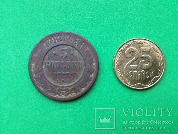 3 копейки 1882, фото №10