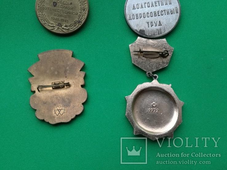 Медали СССР, фото №7
