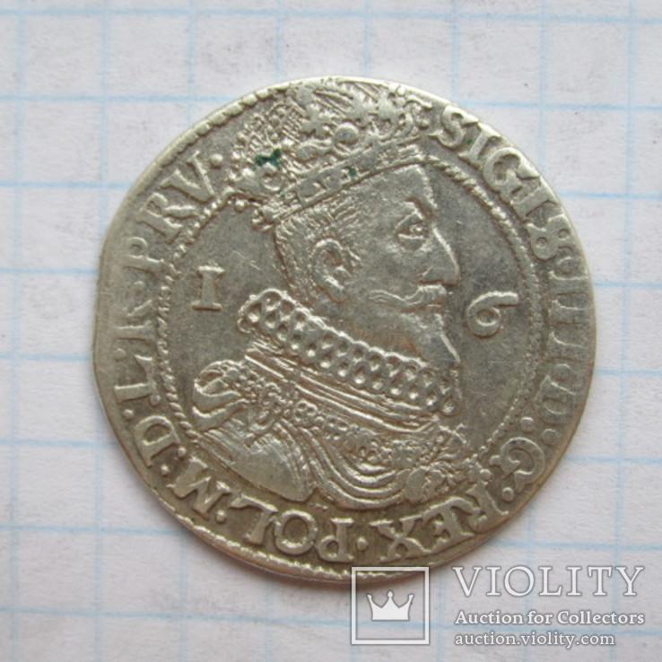 Орт 1624р.