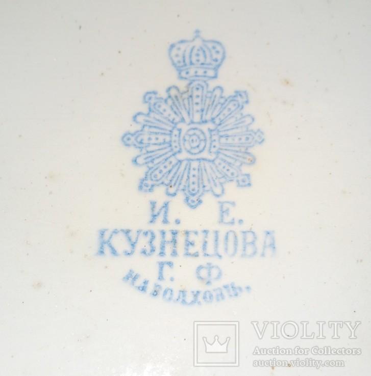 Блюдо Кузнецова На Волховь лот 1, фото №8