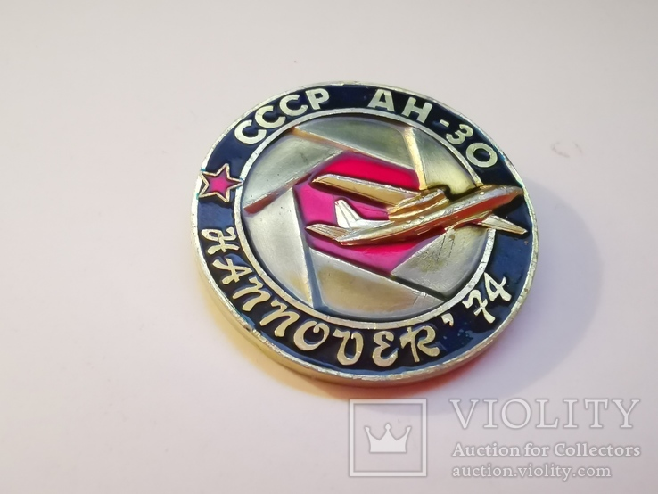 Значок АН-30 СССР, фото №2