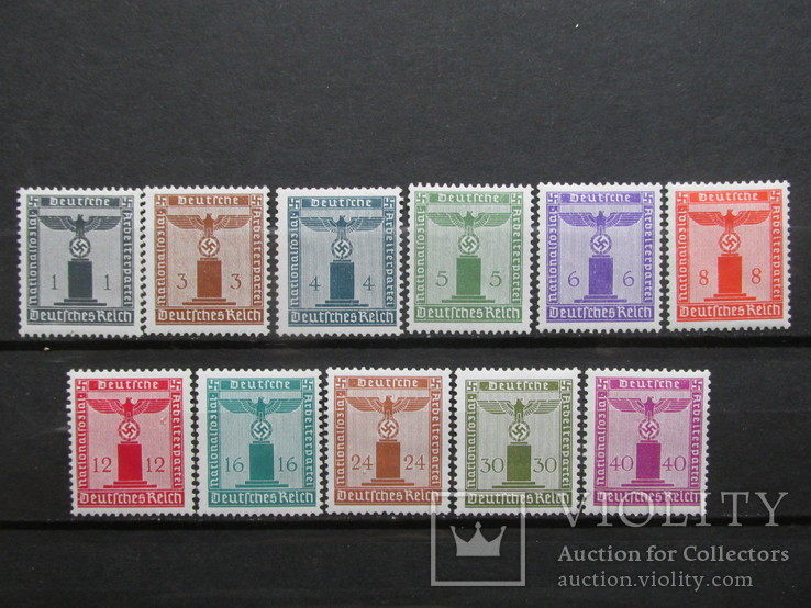 3-й Рейх, Официальные марки почтового обслуживания НСДАП серия 1938 г.