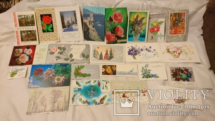Двойные чистые открытки с Новым годом,с 8 марта,с 1 мая и др.Всего 327 шт, фото №8