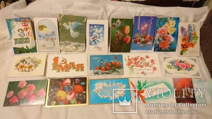 Двойные чистые открытки с Новым годом,с 8 марта,с 1 мая и др.Всего 327 шт, фото №13