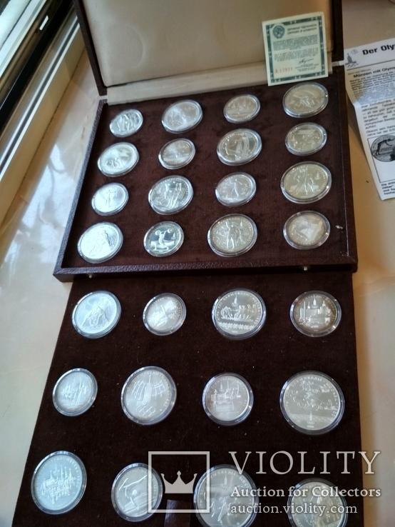 Олимпиада 1980 серебро СССР набор монет в футляре сертификат