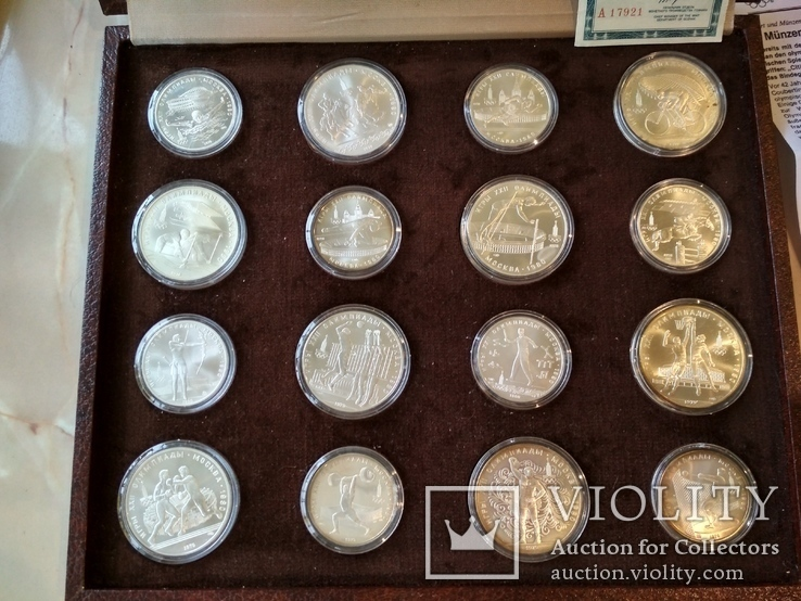 Олимпиада 1980 серебро СССР набор монет в футляре сертификат, фото №4