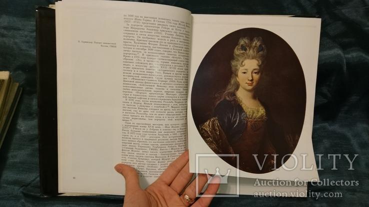 Французский портрет XVIII века 1968 г.Интересные страницы., фото №5