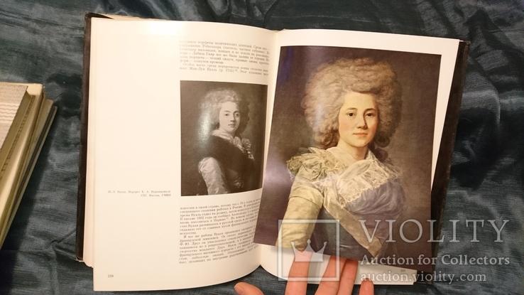 Французский портрет XVIII века 1968 г.Интересные страницы., фото №7