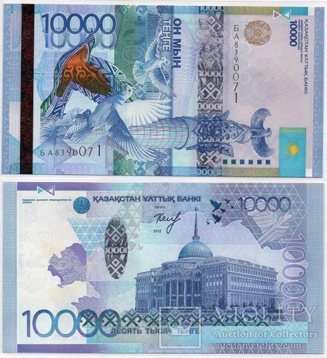 Kazakhstan Казахстан - 10000 Tenge 2012 UNC sign. Kelimbetov JavirNV