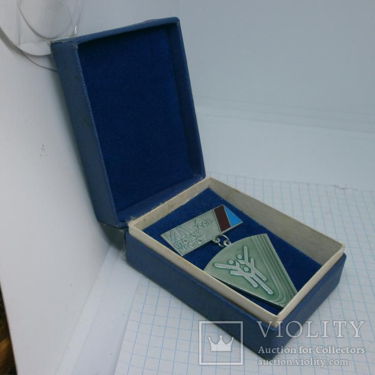 Медаль ИМ УССР второе место. Спорт (3), фото №3