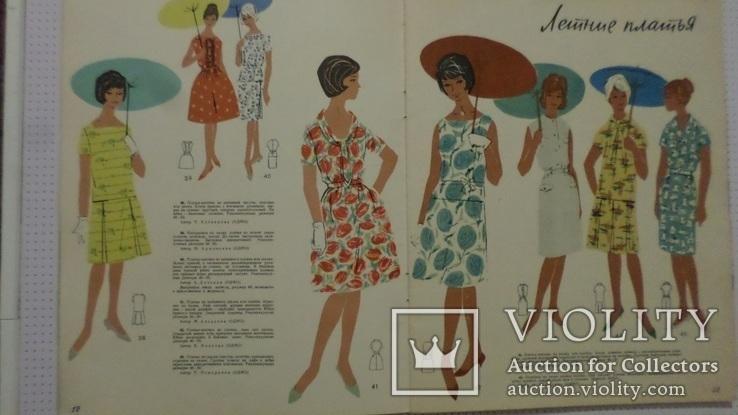Модели сезона (2 журнала) 1962-65., фото №3