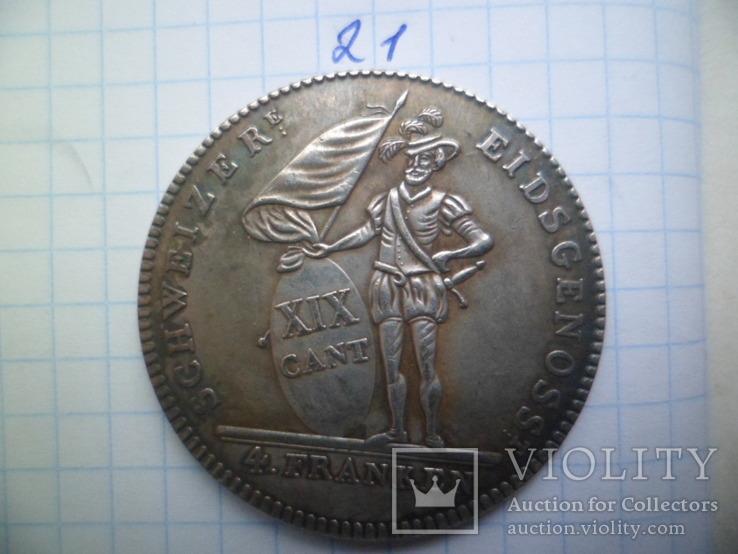 4 франка 1813 год копия, фото №2