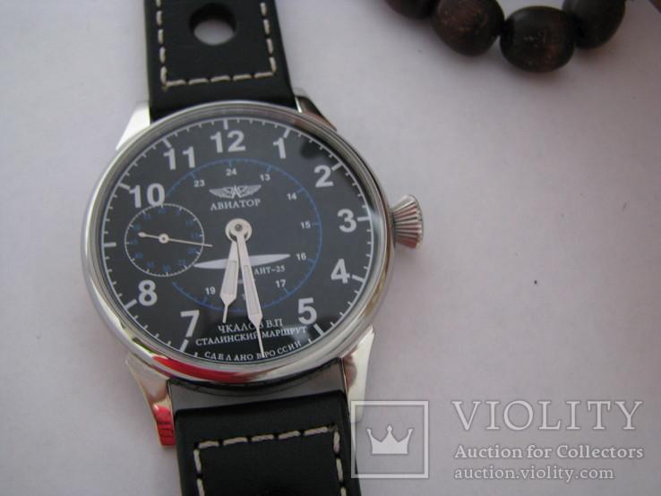 Часы Молния - Авиатор. Наручные часы, новый корпус, фото №5