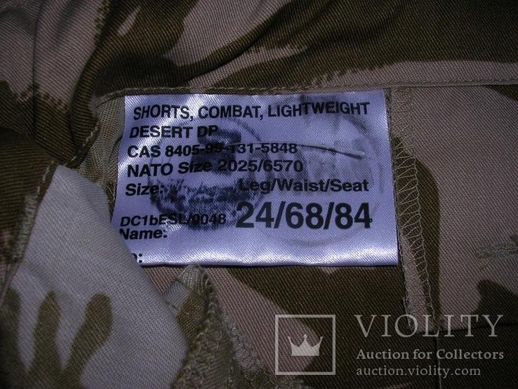 британские шорты в расцветке DDPM, фото №4