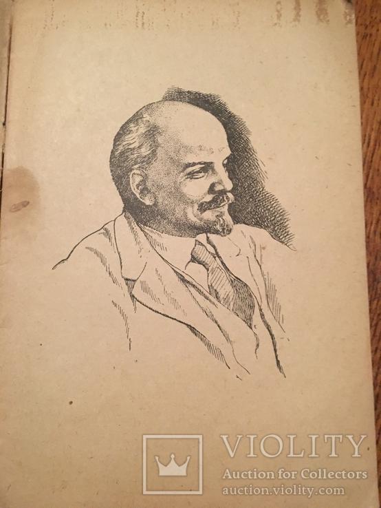 "Журнал ""Радіо"" 1940 год (1-3 выпуск), фото №4"