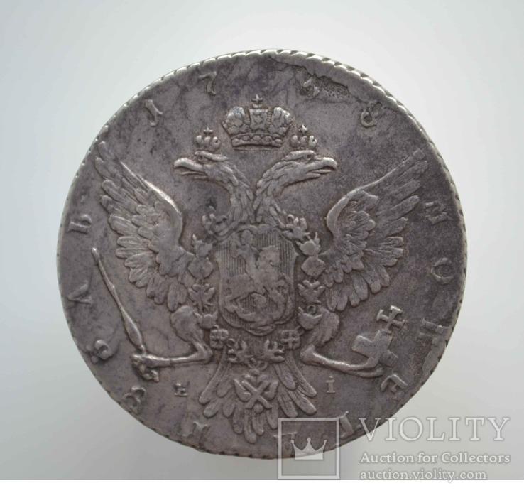 1 рубль 1768 года ММД-EI, фото №7