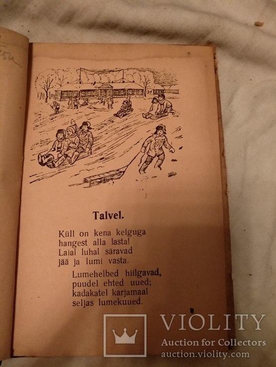 1937 Букварь Эстонии, фото №4