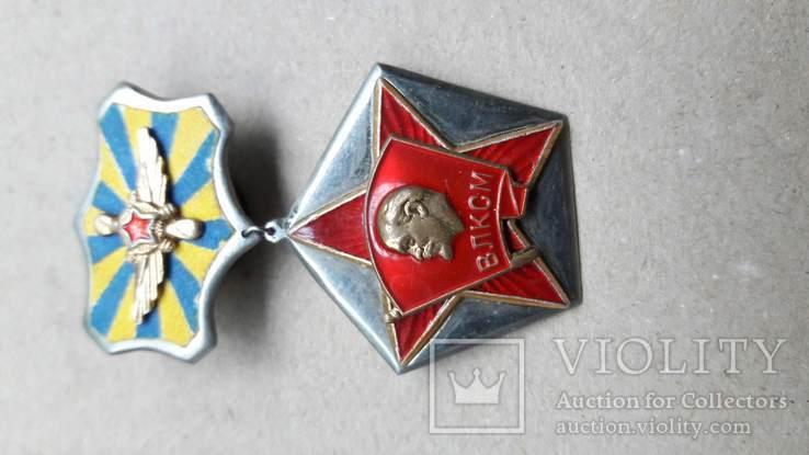 Знак ВЛКСМ Дембельский, фото №3