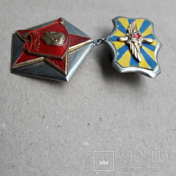 Знак ВЛКСМ Дембельский, фото №5