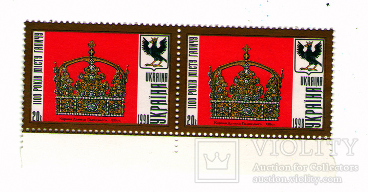 1998, пара марок Не выкуп, Лот 4401