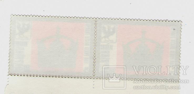 1998, пара марок Не выкуп, Лот 4401, фото №3