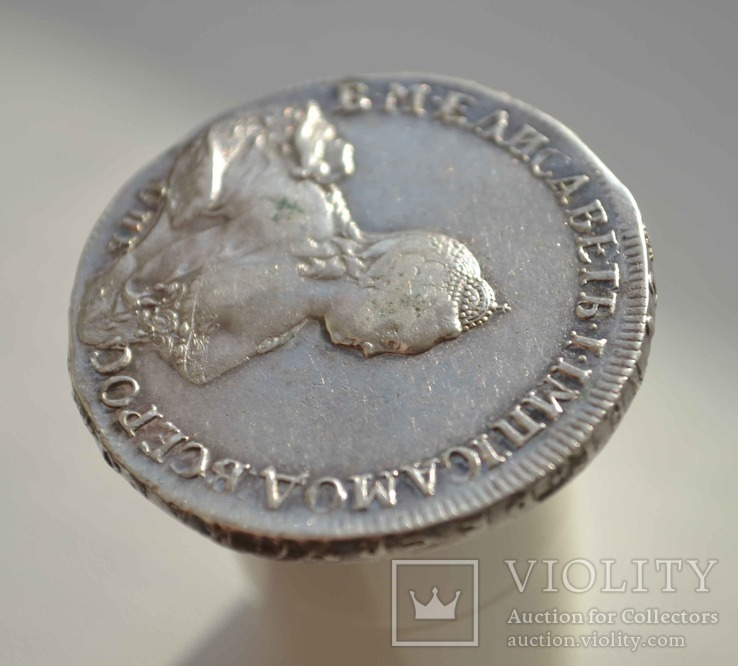 1 рубль 1754 года СПБ-IМ, фото №4